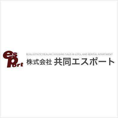 株式会社共同エスポート(公式サイト)|大阪府大阪市|住宅分譲|販売|注文建築|リフォーム