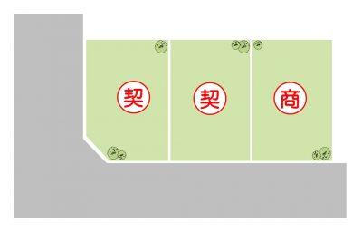 北畠2丁目【1区画】